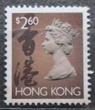 Poštovní známka Hongkong 1995 Královna Alžběta II. Mi# 747