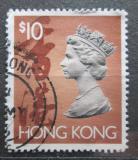 Poštovní známka Hongkong 1992 Královna Alžběta II. Mi# 667