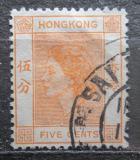 Poštovní známka Hongkong 1954 Královna Alžběta II. Mi# 178