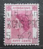 Poštovní známka Hongkong 1954 Královna Alžběta II. Mi# 185