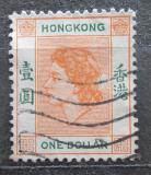 Poštovní známka Hongkong 1954 Královna Alžběta II. Mi# 187
