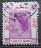 Poštovní známka Hongkong 1954 Královna Alžběta II. Mi# 189
