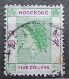 Poštovní známka Hongkong 1954 Královna Alžběta II. Mi# 190