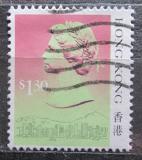 Poštovní známka Hongkong 1987 Královna Alžběta II. Mi# 515 I
