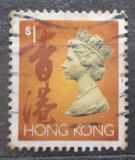 Poštovní známka Hongkong 1992 Královna Alžběta II. Mi# 660 Ix