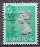 Poštovní známka Hongkong 1992 Královna Alžběta II. Mi# 666