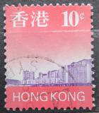 Poštovní známka Hongkong 1997 Pohled na město Mi# 789