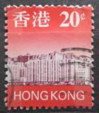 Poštovní známka Hongkong 1997 Pohled na město Mi# 790