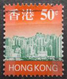 Poštovní známka Hongkong 1997 Pohled na město Mi# 791