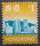 Poštovní známka Hongkong 1997 Pohled na město Mi# 792
