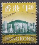 Poštovní známka Hongkong 1997 Pohled na město Mi# 793