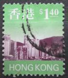 Poštovní známka Hongkong 1997 Pohled na město Mi# 795