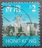 Poštovní známka Hongkong 1997 Pohled na město Mi# 797