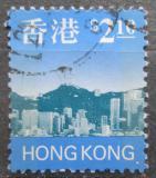 Poštovní známka Hongkong 1997 Pohled na město Mi# 798