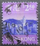 Poštovní známka Hongkong 1997 Pohled na město Mi# 799