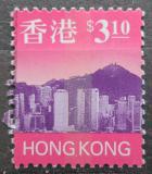 Poštovní známka Hongkong 1997 Pohled na město Mi# 800