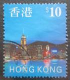 Poštovní známka Hongkong 1997 Pohled na město Mi# 802 y Kat 4€