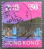 Poštovní známka Hongkong 1997 Pohled na město Mi# 804 x Kat 17€