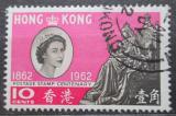 Poštovní známka Hongkong 1962 První známky, 100. výročí Mi# 193