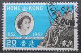 Poštovní známka Hongkong 1962 První známky, 100. výročí Mi# 194