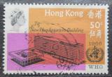Poštovní známka Hongkong 1966 Ústředí WHO v Ženevě Mi# 223