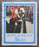 Poštovní známka Hongkong 1986 Královna Alžběta II. Mi# 483
