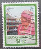 Poštovní známka Hongkong 1986 Královna Alžběta II. Mi# 484