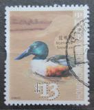 Poštovní známka Hongkong 2006 Lžičák pestrý Mi# 1400