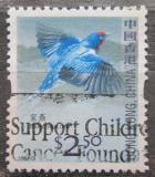 Poštovní známka Hongkong 2006 Vlaštovka obecná Mi# 1396 A