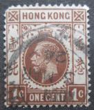 Poštovní známka Hongkong 1921 Král Jiří V. Mi# 114