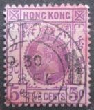 Poštovní známka Hongkong 1931 Král Jiří V. Mi# 129