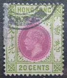 Poštovní známka Hongkong 1912 Král Jiří V. Mi# 105