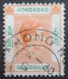 Poštovní známka Hongkong 1946 Král Jiří VI. Mi# 156 IIIx A a