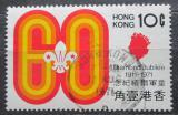 Poštovní známka Hongkong 1971 Skautské hnutí,60. výročí Mi# 255