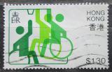 Poštovní známka Hongkong 1982 Jihopacifické hry, basketbal Mi# 406