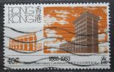Poštovní známka Hongkong 1983 Observatoř, 100. výročí Mi# 419