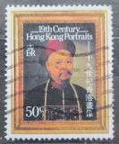 Poštovní známka Hongkong 1986 Umění, portrét Mi# 495