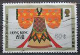 Poštovní známka Hongkong 1987 Tradiční čínský kroj Mi# 528