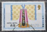 Poštovní známka Hongkong 1987 Tradiční čínský kroj Mi# 530