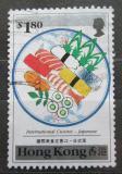 Poštovní známka Hongkong 1990 Japonská kuchyně Mi# 589