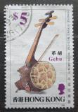 Poštovní známka Hongkong 1993 Hudební nástroj Gehu Mi# 690 Kat 4.50€