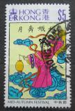 Poštovní známka Hongkong 1994 Tradiční čínský festival Mi# 719