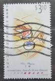Poštovní známka Hongkong 1999 Mezinárodní rok seniorů Mi# 879