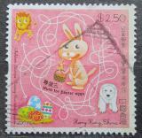 Poštovní známka Hongkong 2007 Hra Mi# 1424