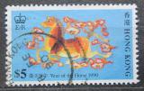 Poštovní známka Hongkong 1990 Čínský nový rok, rok koně Mi# 584 Kat 5.50€