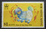 Poštovní známka Hongkong 1994 Čínský nový rok, rok psa Mi# 709