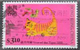 Poštovní známka Hongkong 1998 Čínský nový rok, rok tygra Mi# 836