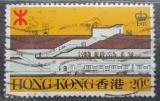 Poštovní známka Hongkong 1979 Otevření metra Mi# 357