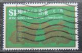 Poštovní známka Hongkong 1975 Čínský nový rok, rok zajíce Mi# 307 Kat 7€
