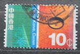 Poštovní známka Hongkong 2002 Kontrasty Mi# 1055 A